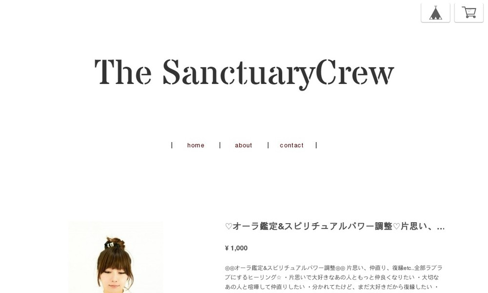 The Sanctuary Crew